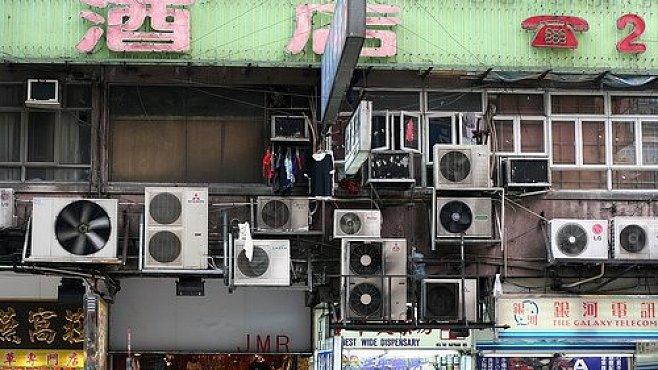 Klimatizace změnila svět. Díky ní máme lepší kina, automobily, ale také revma