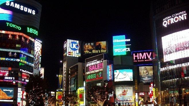 Když se v Japonsku třese zem, neznamená to, že jede vlak, ale možná budou padat domy!