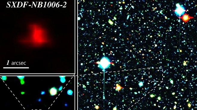 Galaxii z počátků vesmíru objevili japonští astronomové na Havaji