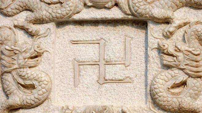 Meteorický Buddha starý tisíce let fascinoval nacisty. Proč?
