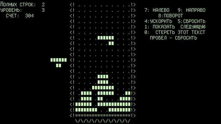 První verze Tetris