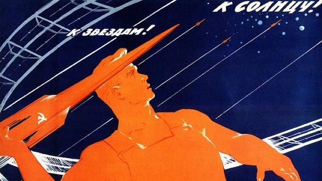 OBRAZEM: Jak sovětská propaganda letěla do vesmíru