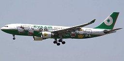 Hello Kitty Airbus létá pro taiwanské aerolinky EVA.