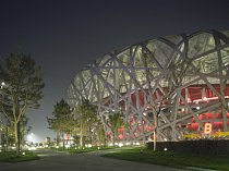 BEIJING NATIONAL STADIUM   BIRDS NEST STADIUM