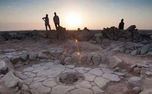 Archeologické místo, kde se chléb našel.