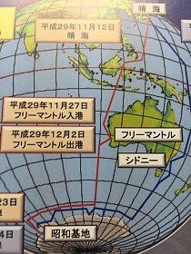 Ledoborec Shirase stráví cestou do Antarktidy, pobytem tam s následnou cestou zpět mimo domovský přístav vždy 6 až 8 měsíců v roce.