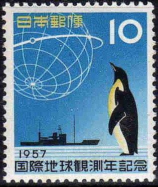 Japonská známka  s motivem mezinárodního geofyzikálního roku (1957).