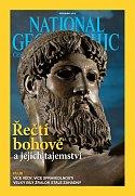 Obsah časopisu - červenec 2016