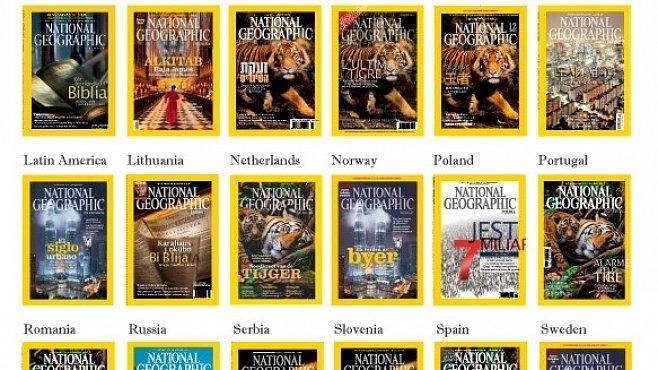 Časopis National Geographic vychází v elektronické podobě!