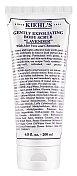 Levandulový tělový peeling Levander Gently Exfoliating Body Scrub pro uvolnění a relaxaci, Kiehl's, 200 ml 810 Kč