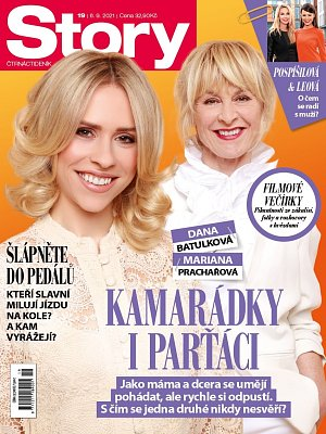 Dana Batulková a Mariana Prachařová