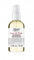 Vyživující tělový olej Crème de Corps Nourishing Dry Body Oil je lehoulinký tělový olej, který pokožku vyživuje, hydratuje a zvláčňuje, Kiehl's, 75ml za 460 Kč.