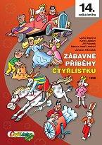 Pro milovníky Čtyřlístku je tu čtrnáctá souborná kniha Čtyřlístku vám přináší čtrnáct příběhů čtveřice našich kamarádů.