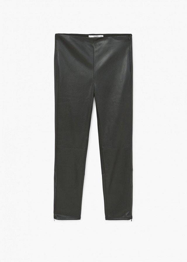 Kalhoty, Mango 799 Kč.