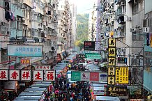 Ulice s trhy