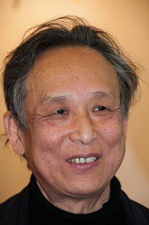 Xingjian Gao