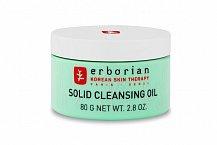 Olejový odličovač SOLID CLEANSING OIL ERBORIAN. Při kontaktu s pokožkou promění v olej a dokonale na sebe nabalí veškeré nečistoty, či make up. MARIONNAUD, cena 859 Kč.