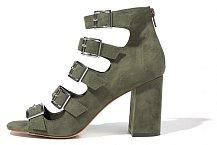 Semišové boty na podpatku, Reserved, info o ceně v prodejnách.