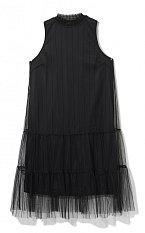 Šaty Reserved, info o ceně v obchodě.