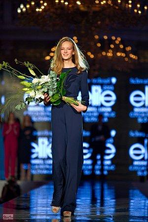 Nejkrásnější Češka Eva Klímková