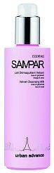 Velvet Cleansing Milk, Sampar, Sephora.