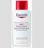 Sprchová emulze pH5, Eucerin, cena, cena 165 Kč.