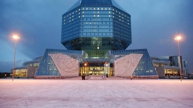 Běloruská národní knihovna