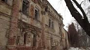 Barokní zámek v Petrovicích