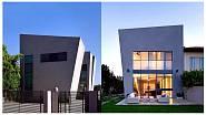 Asymetrický dům v Izraeli