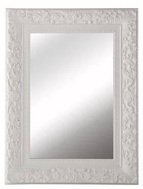 Zrcadlo Tendence Opulence bílé 95 x 125 cm od KARE za 7500 Kč