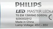 Kuchyně, stropní světlo, 2x trubice 40W, patice G13, doba svícení 4 hodiny; Komentář:  Mnohonásobná životnost při použití LED, okamžitý náběh bez čekání, studenější světlo vhodnější pro aktivní činnost; Doporučení: LED trubice Philips MASTER LEDtube GA...