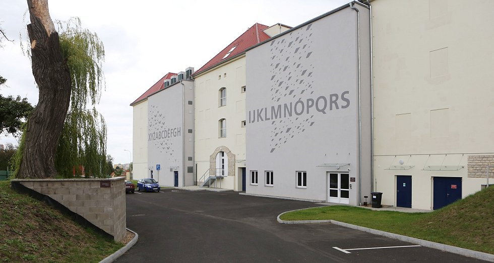 Centrální depozitář památníku národního písemnictví v Litoměřicích.