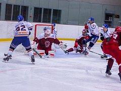 Na ledě Frýdku - Místku se Stadionu nevedlo.