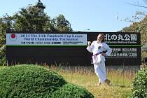 V JAPONSKU. Adéla Jirásková v dějišti světového šampionátu.