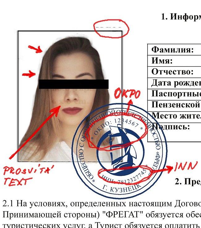 Falzum smlouvy, kterým se zaštítila údajná lékařka z Ruska.