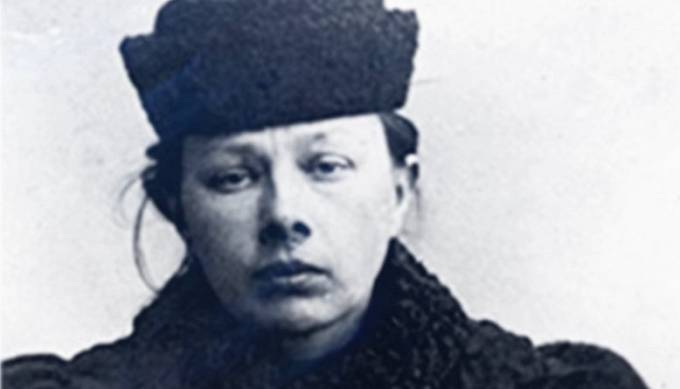 Naděžda Krupská