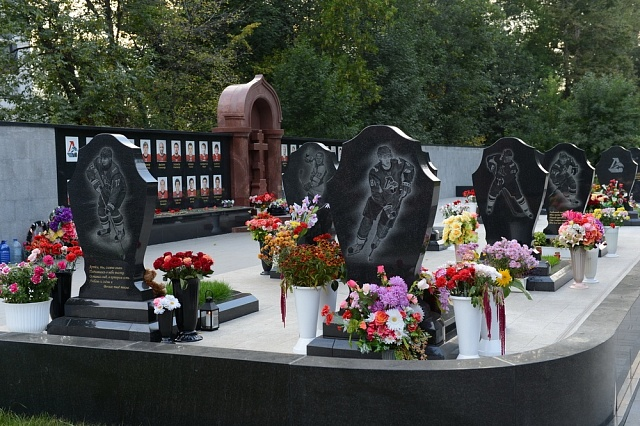 Památník vJaroslavli