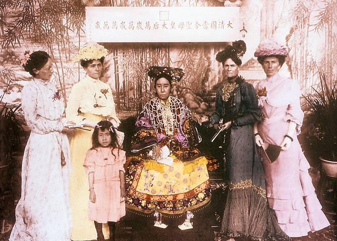 Císařovna Cch'-si