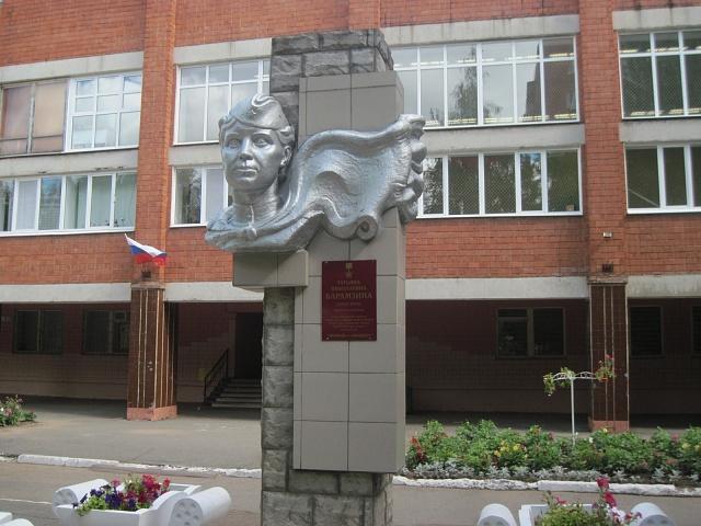 Pomník odstřelovačce Baramzině