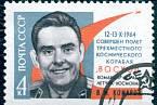Sovětská poštovní známka z roku 1964 s portrétem Komarova