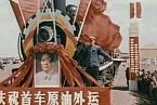Mao Ce-Tung chtěl v roce 1958 dostihnout západ.