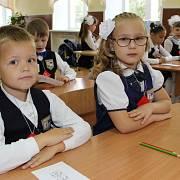Školáci v Moskvě