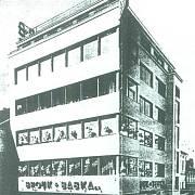 Obchodní dům Brouk & Babka v Českých Budějovicích z roku 1935