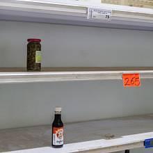 Prázdné regály ve venezuelských obchodech