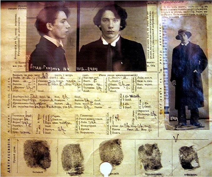 Genrikh Yagoda v policejní kartotéce (1912)