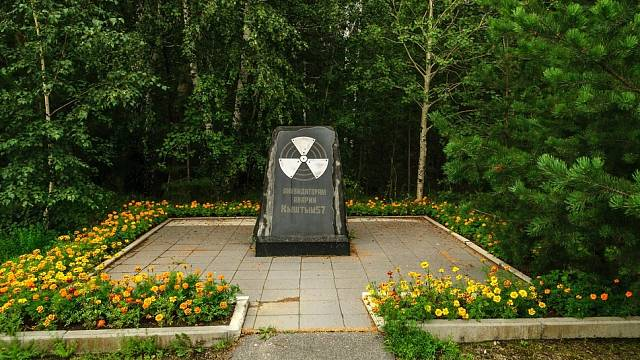 Památník havárie komplexu Majak u města Kyštym