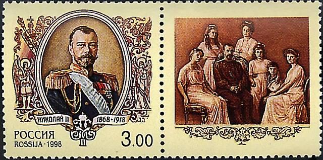 Poštovní známka s ruským carem a jeho rodinou
