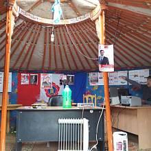 Předvolební jurta