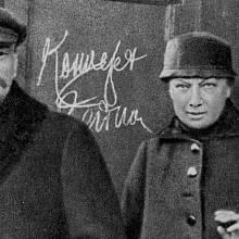 Vladimír Iljič Lenin s manželkou Naděždou