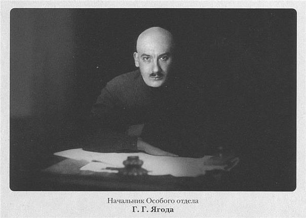 šéf NKVD Genrikh Yagoda